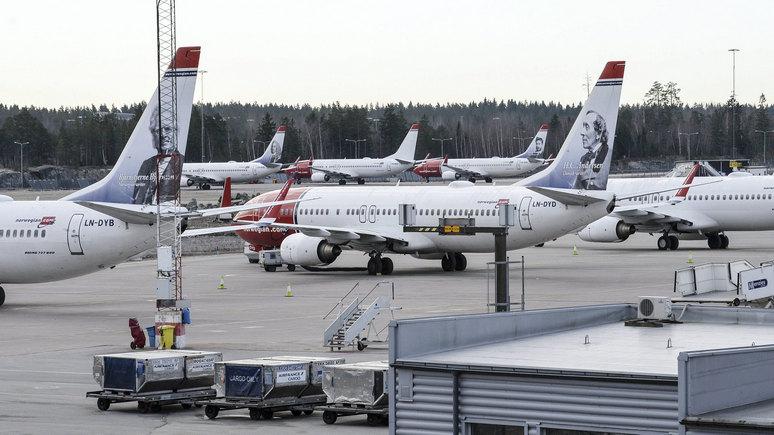 BarentsObserver: Норвегия упрекнула Россию в создании «помех» во время учений у её границ