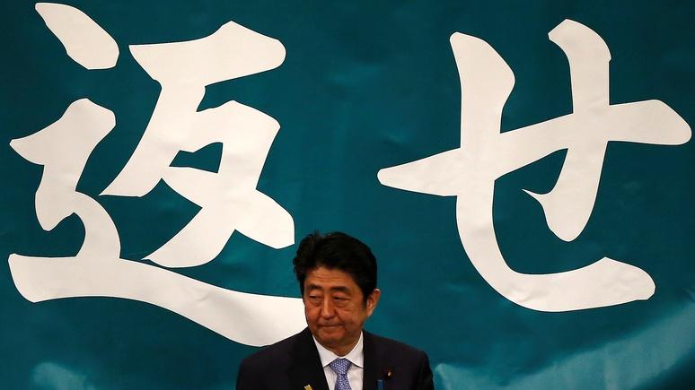 JT: хотя бы два острова — перед встречей с Путиным Абэ принял более реалистичную позицию