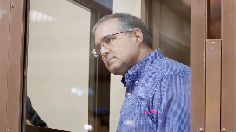 CBS News: американец Уилан будет дожидаться суда в СИЗО