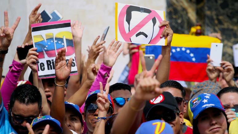 Biznes Alert: Россия не бросит на произвол судьбы своего союзника — Венесуэлу