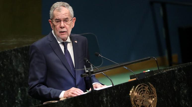 Президент Австрии: США обращаются с ЕС как с колонией