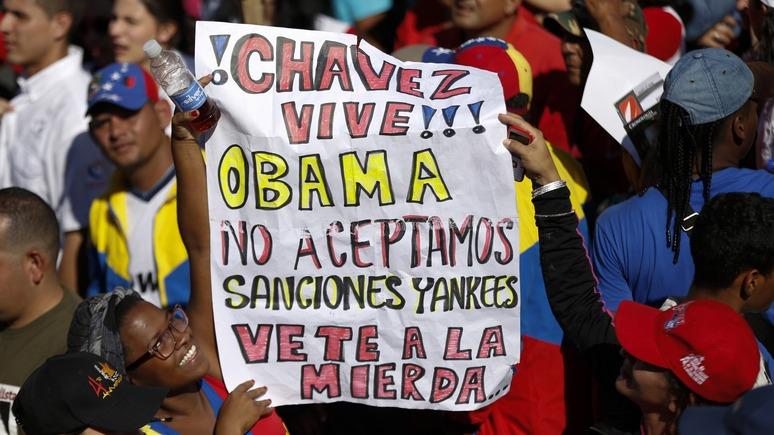 Экс-докладчик ООН: санкции США убивают простых венесуэльцев, но ООН не хочет слушать
