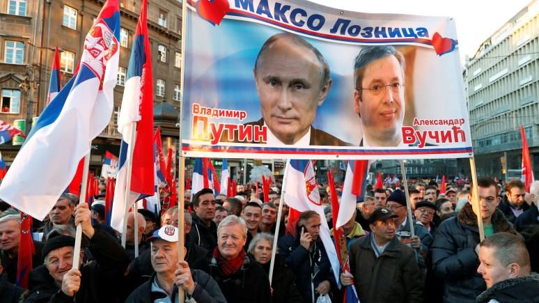 NYT: геополитическое соперничество России и Запада перемещается на Балканы