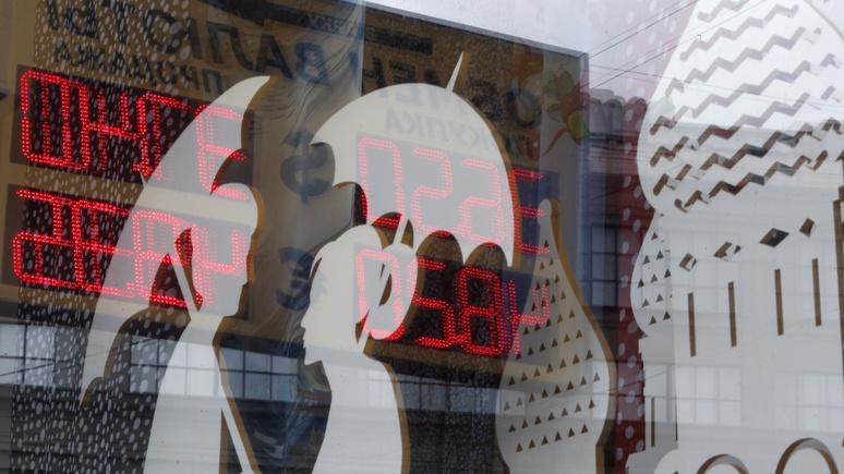 Das Investment: инвестиции в Россию сулят вкладчикам двойную прибыль