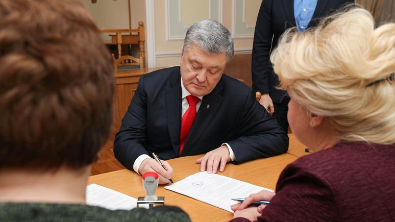 СТРАНА.ua: на украинские выборы не пустят российских наблюдателей