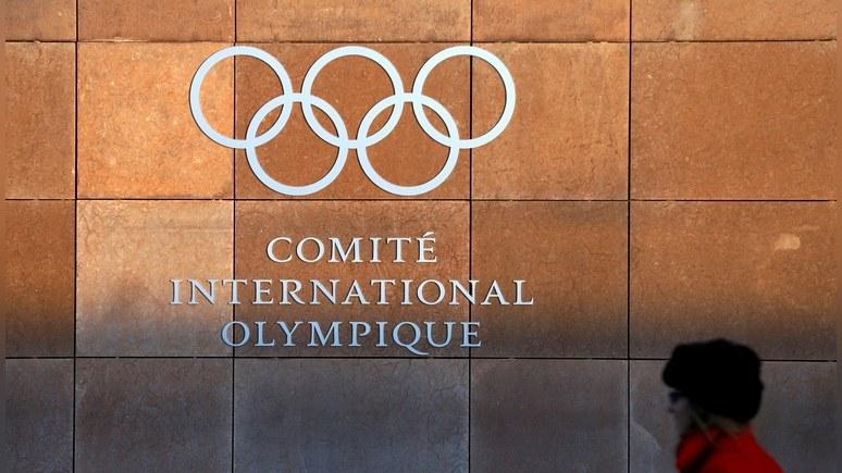 Times: Пхеньян и Сеул подадут совместную заявку на проведение Олимпиады-2032