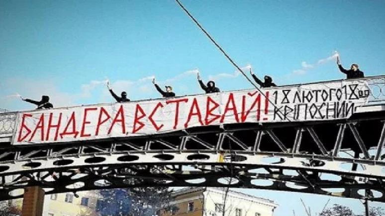 24 канал: в Киеве прошли акции под девизом «Бандера, вставай!»