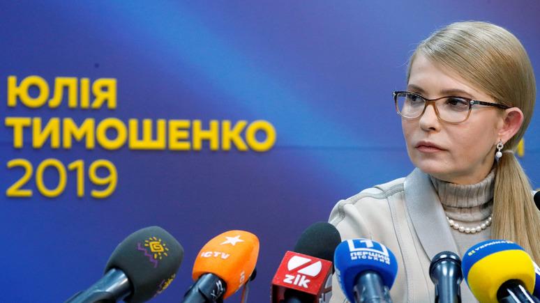 Тимошенко: украинцы будут выбирать не президента, а будущее страны