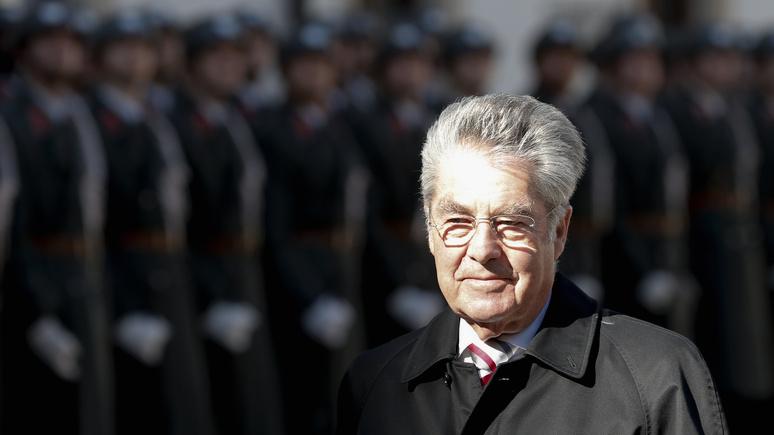 Wiener Zeitung: экс-президент Австрии призвал Запад понять Россию, но не прощать ей «аннексию»