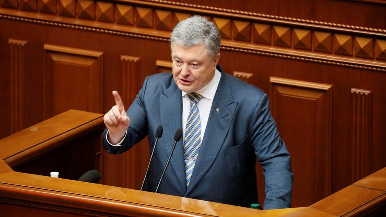 Корреспондент: Порошенко пообещал нулевую терпимость к коррупции