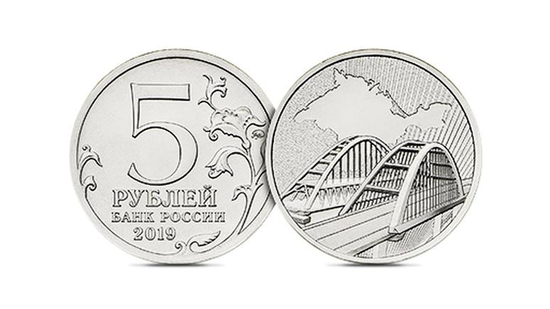 DW: пятую годовщину воссоединения Крыма Россия отметила памятной монетой