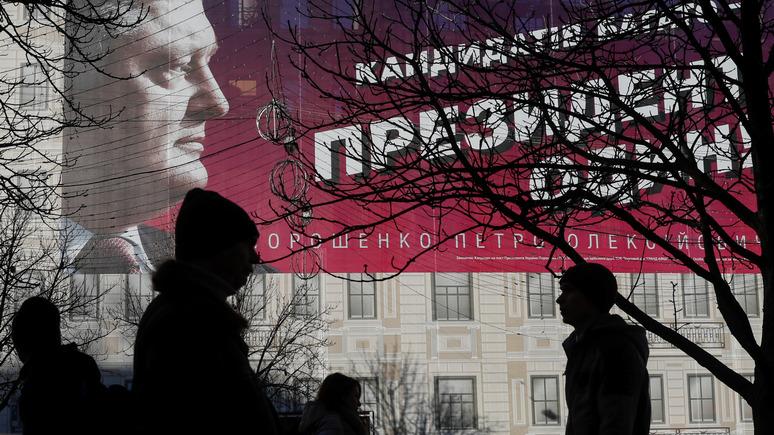 Корреспондент: Канада даст Украине денег на выборы