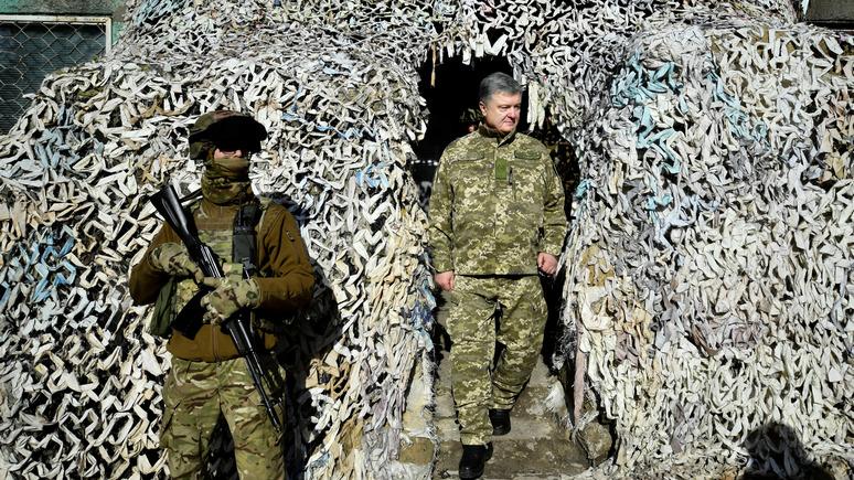«Благодарю всех, кто защитил врага»: после новой оговорки «Главред» припомнил Порошенко его ляпы