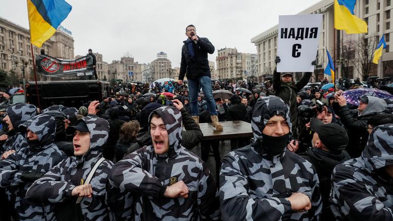 Вести: в базу «Миротворца» попали сами националисты — за участие в митинге против Порошенко