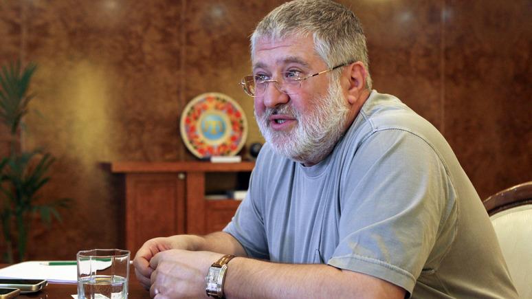 Вести: украинский олигарх Коломойский попал в «Чистилище» «Миротворца»