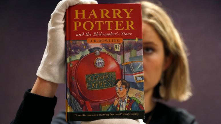 Guardian: в Польше «Гарри Поттера» предали огню за колдовство