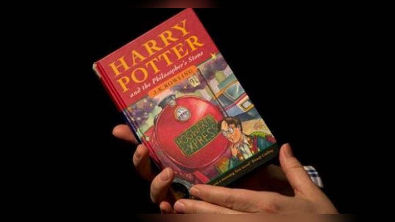 Guardian: польский священник извинился за сожжение книг о Гарри Поттере