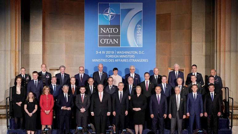 «Угроза для всего мира»: немецкие левые призвали одуматься и распустить НАТО