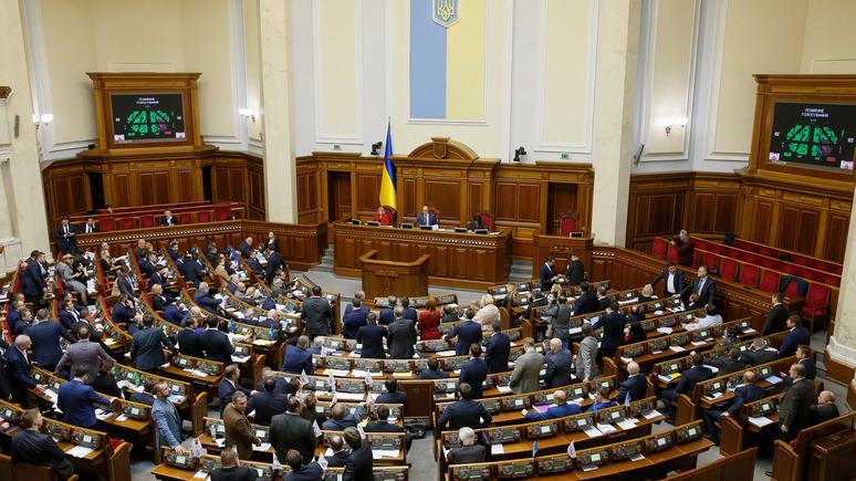 Эксперт: Россия постарается вернуть контроль над Украиной после выборов в Раду