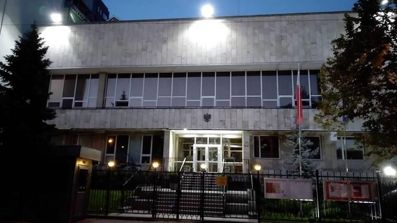 wPolityce: польское посольство в Киеве возмутила украинская передача о Бандере