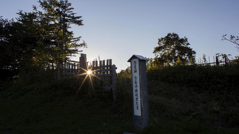 Japan Times: территориальные разногласия мешают японцам сохранить исторические памятники на Курилах