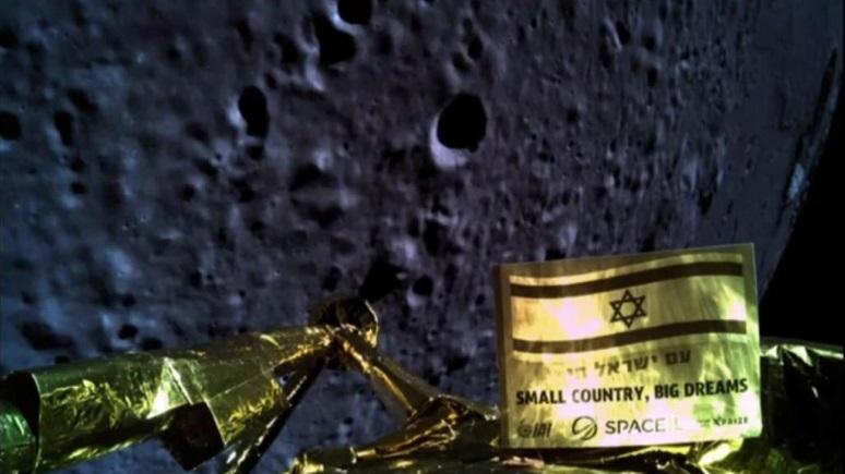 ERR: первый израильский зонд не смог прилуниться в День космонавтики