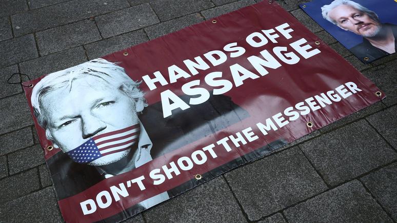 Libération: защитить Ассанжа от экстрадиции в США  — вопрос принципа