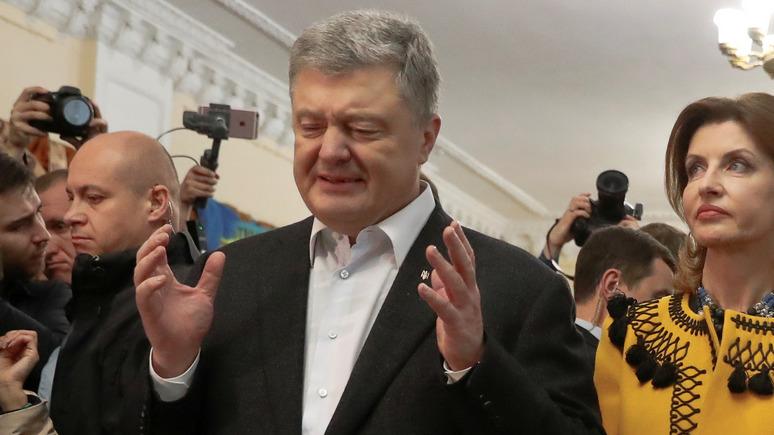 Обозреватель: Порошенко признал поражение на выборах, но пообещал не уходить из политики