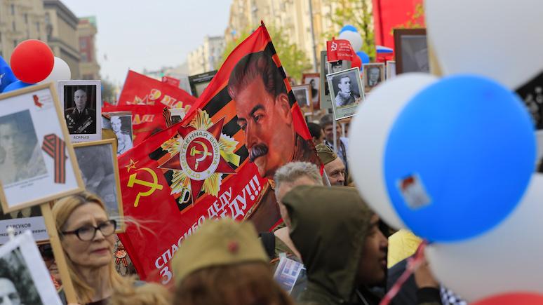 TVP Info: позитивный образ Сталина России удалось построить прежде всего на незнании