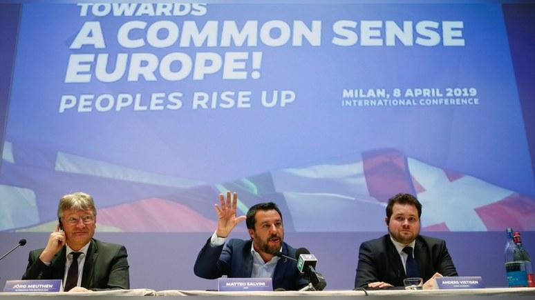 Guardian: «российский вопрос» раскалывает коалицию европейских националистов
