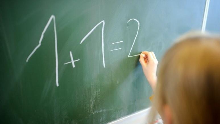 Independent: большинство американцев выступили против изучения в школе арабских цифр