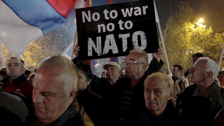 Печат: НАТО промоет мозги сербам под видом «повышения уровня критического мышления»