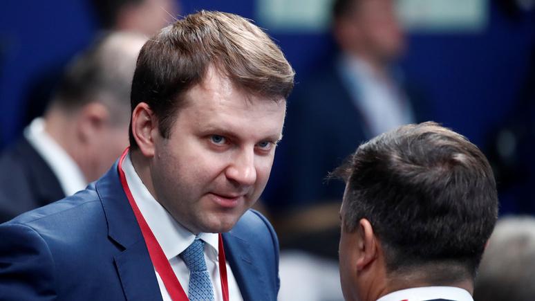 Die Zeit: Германия и Россия заключили «Партнёрство для эффективности»