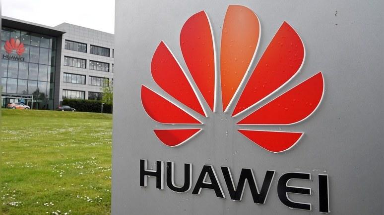 CNN: в Huawei оценили потери от американских санкций в $30 млрд