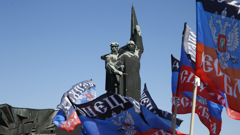 Корреспондент: партия Зеленского  не намерена предоставлять русскому языку статус регионального в Донбассе