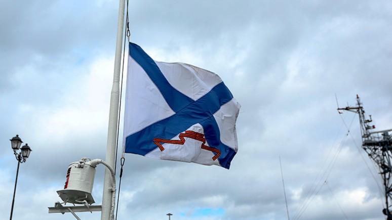 WE: мировое сообщество подводников будет скорбеть по погибшим российским морякам