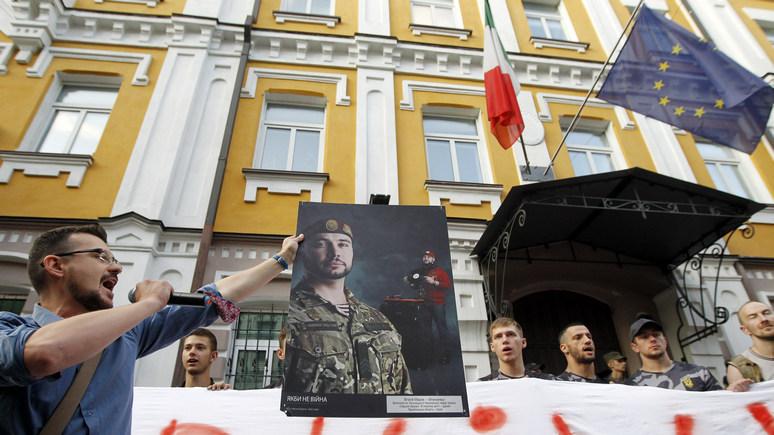 Swissinfo: украинский военный получил  24 года тюрьмы в Италии за гибель журналистов в Донбассе