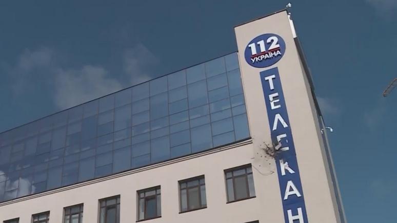 112: здание телеканала «112 Украина» в Киеве обстреляли из гранатомета