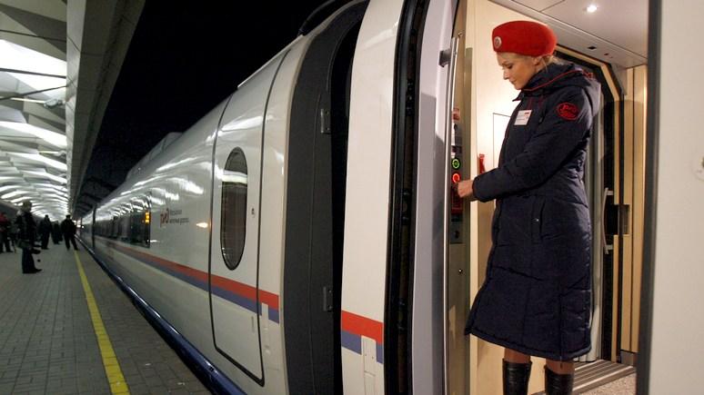 Österreich: «путинская железная дорога» обзавелась одним из лучших экспертов Европы