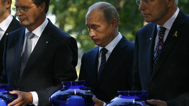 Польский политик: приглашать Путина на годовщину начала Второй мировой неуместно