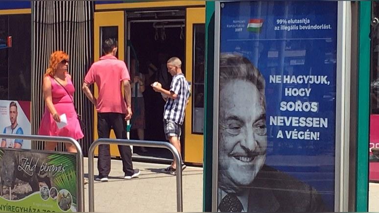Independent: Брюссель подал в суд на Венгрию из-за «спорного» закона о мигрантах