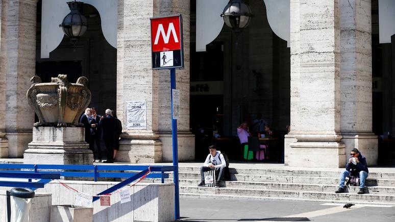 Times: бутылка за билет — Рим ввёл новую схему оплаты проезда
