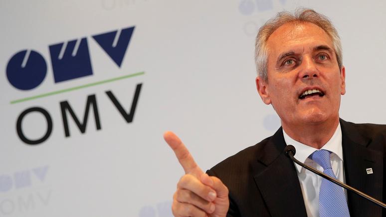 ORF: глава OMV заверил — несмотря на сопротивление США, первый газ по «Северному потоку — 2» поступит в Европу уже к Новому году