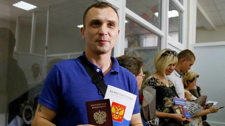 ERR: Литва требует, чтобы выданные жителям Украины российские паспорта не признавали в ЕС