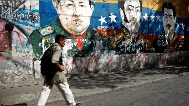 El País: Венесуэла становится новым полем противостояния США и ЕС