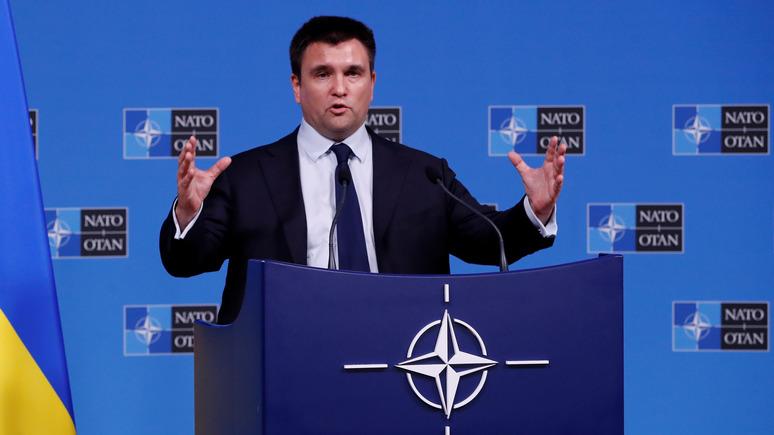 Климкин: договориться с Россией по Донбассу невозможно