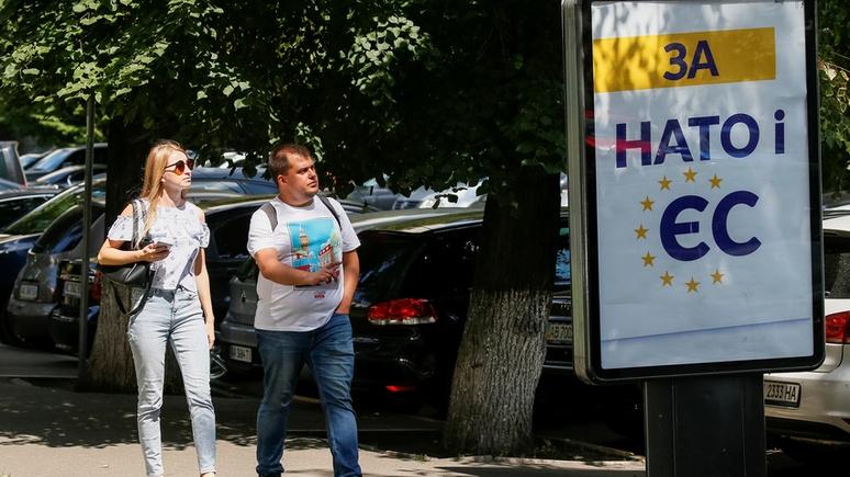 Немецкий историк: от «архаичных монстров» ЕС и НАТО пора избавляться