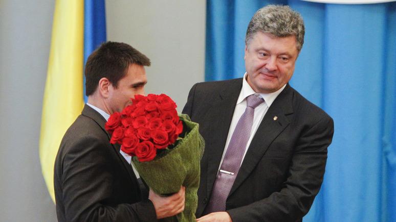 УН: суд обязал антикоррупционное бюро Украины открыть уголовные дела против Климкина и Порошенко