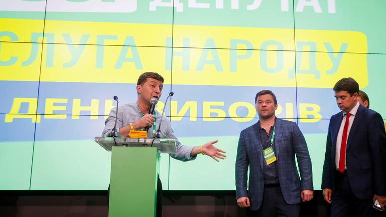Вести: украинский генпрокурор увидел в Зеленском нового Лукашенко