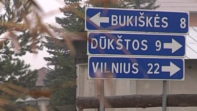 Австрия под огнем критики за отказ выдать Литве советского полковника